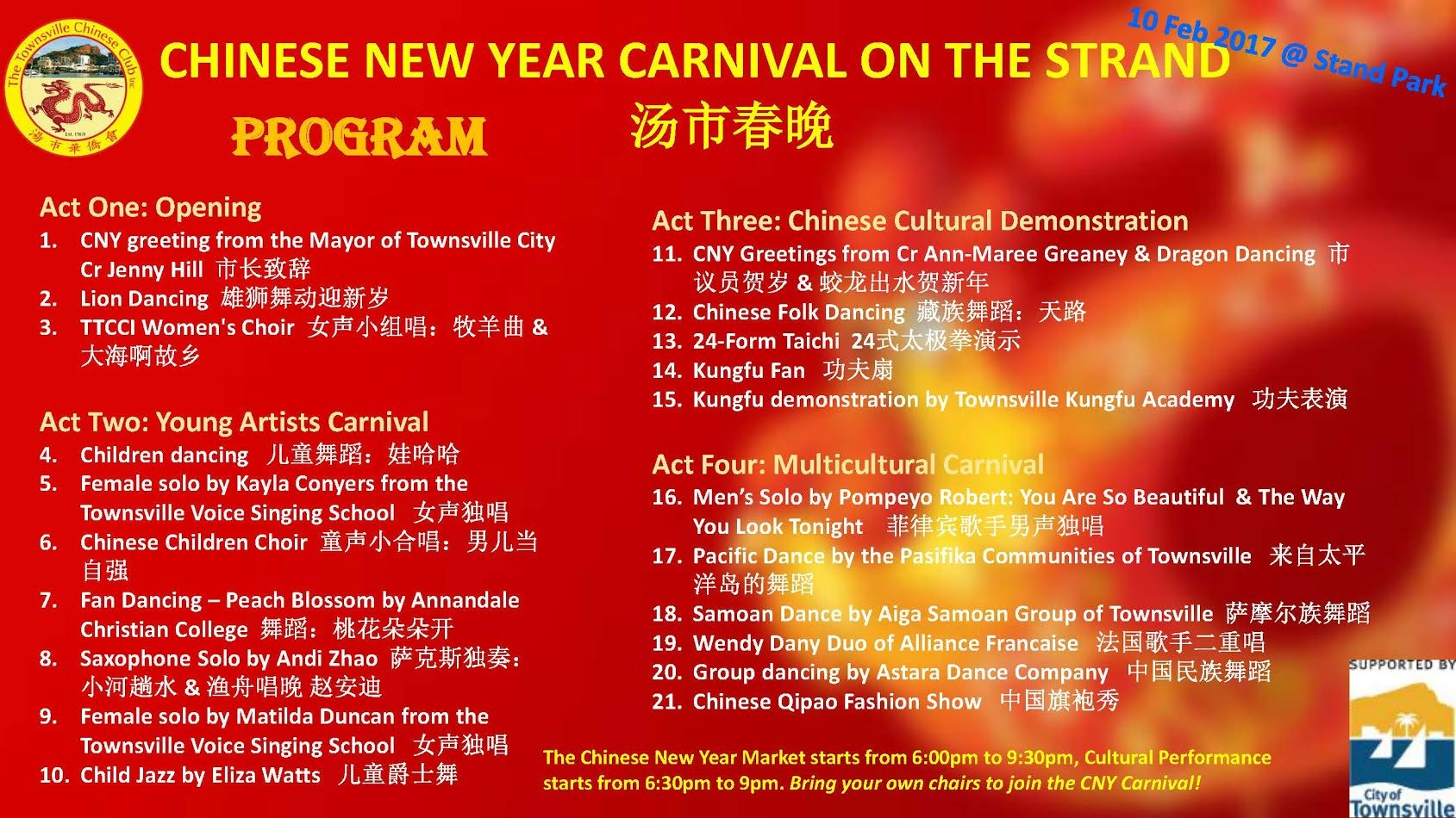 2017 Chinese New Year Carnival The Townsville Chinese Club Inc