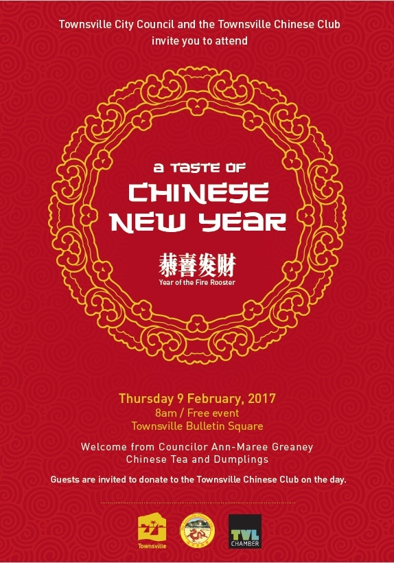 CNY Morning Invitation 1